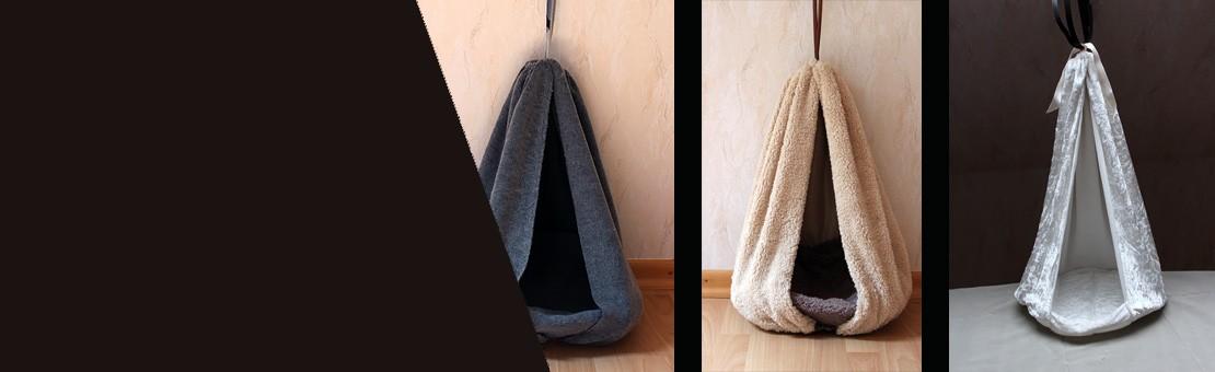 Cuddling bags